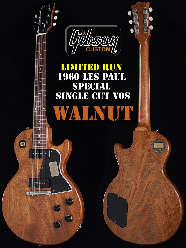 gibson_60lps_walnut_main