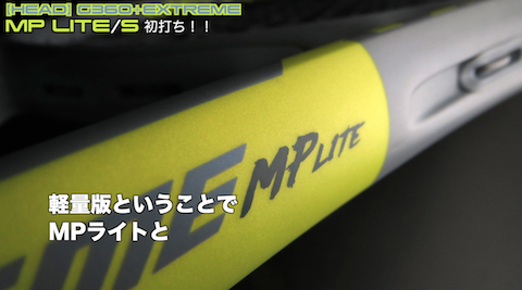 extreme2020mplite_s_03.png