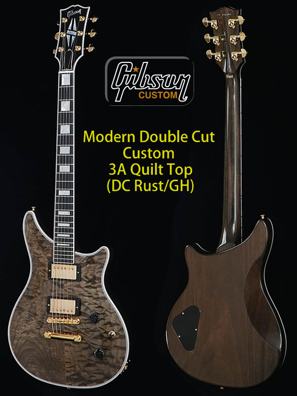 gibson_cs_mdcc_rust_main.jpg