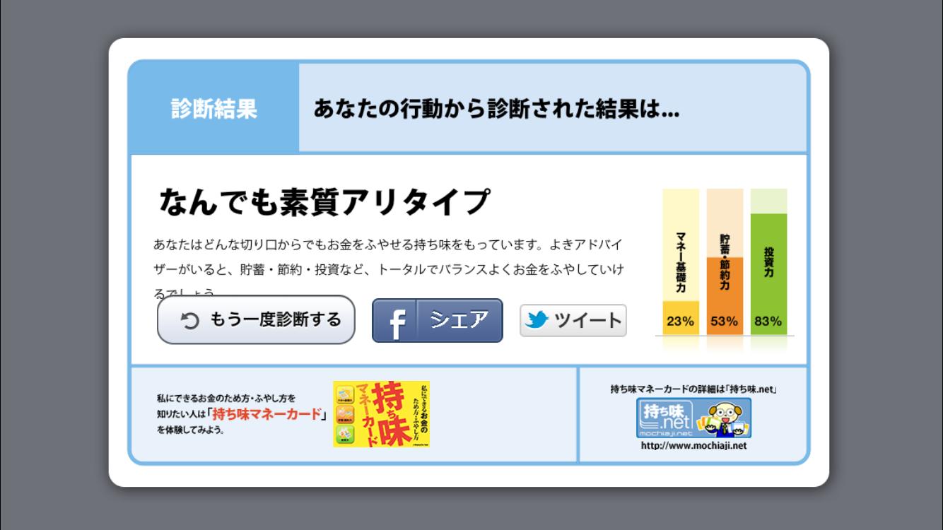 image.space.rakuten.co.jp/d/strg/ctrl/14/040e42db8d7508e950c80d4166669ee412dce667.43.2.14.2.png