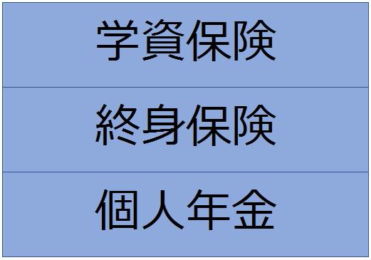 image.space.rakuten.co.jp/d/strg/ctrl/14/15ea5229b3202ea9a8c329602e37087981417ffb.66.2.14.2.jpg