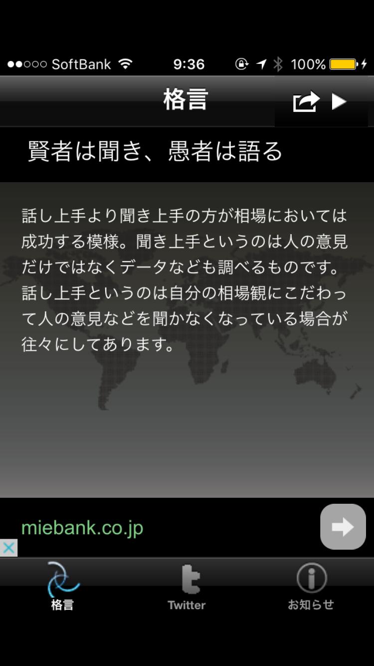 image.space.rakuten.co.jp/d/strg/ctrl/14/1b676cfbf616ae0ed91118038451cd3598f7f04e.43.2.14.2.png