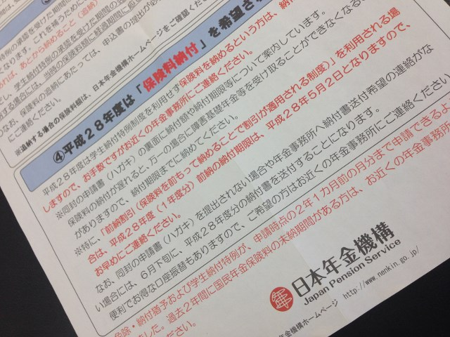 image.space.rakuten.co.jp/d/strg/ctrl/14/266c88d91d25ac56876b2188ae2c13cb01754a7b.66.2.14.2.jpg