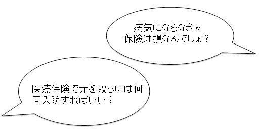 image.space.rakuten.co.jp/d/strg/ctrl/14/40ef823f3aef4bcd344dbbd711793b50b084daba.26.2.14.2.jpg