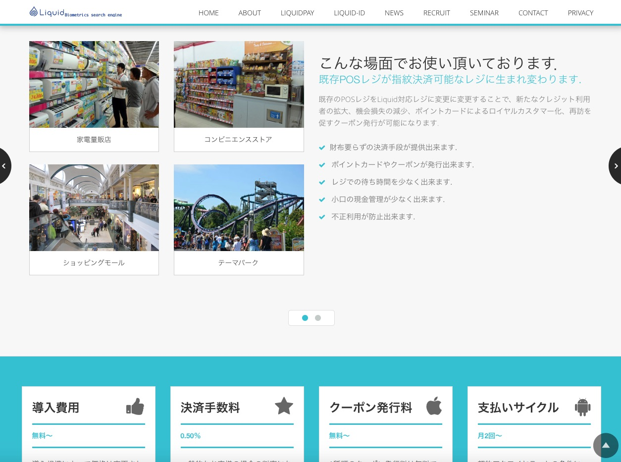 image.space.rakuten.co.jp/d/strg/ctrl/14/66cadbbf44dd765b6d6fe1280a69a944e6be4050.43.2.14.2.jpg