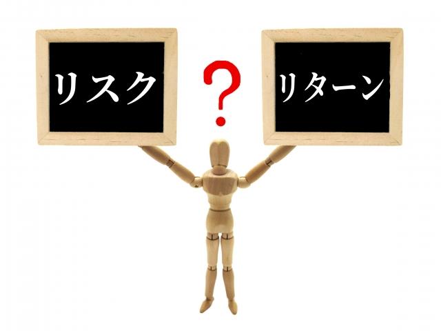 image.space.rakuten.co.jp/d/strg/ctrl/14/6d1e23d2a8fa0244f310ccf79a412cc71bfbf640.92.2.14.2.jpg