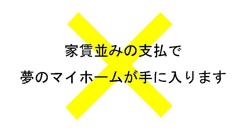 image.space.rakuten.co.jp/d/strg/ctrl/14/85a32be103cf2410c38050a19a048aaccee7c072.26.2.14.2.jpg