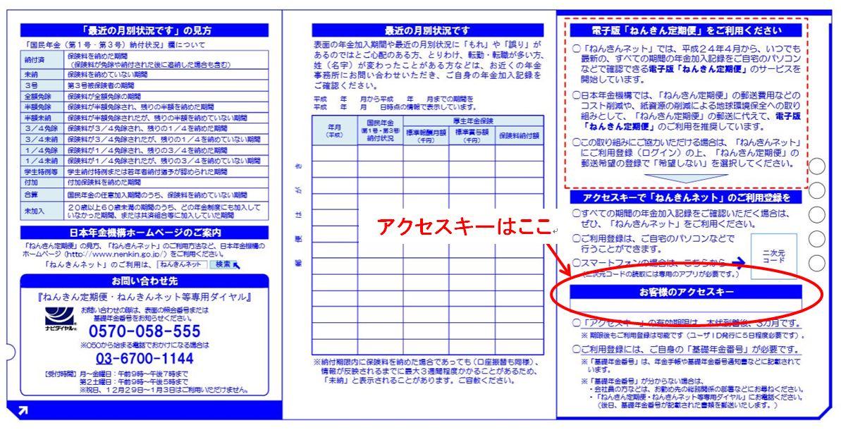 image.space.rakuten.co.jp/d/strg/ctrl/14/b6c2a2ae778324600b2e79fc257061d35ca439b6.77.2.14.2.jpg