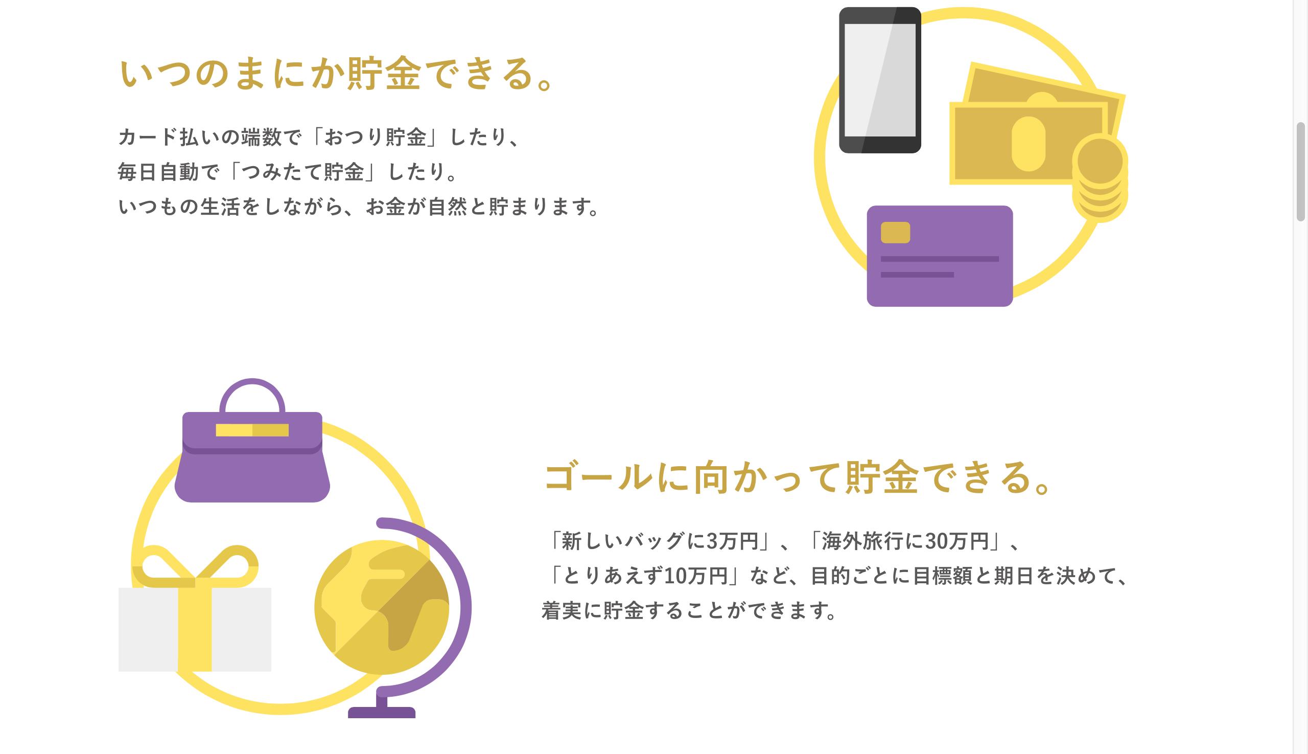 image.space.rakuten.co.jp/d/strg/ctrl/14/c29d6212ca5f583fc1019460771084bbaded4d1b.43.2.14.2.png