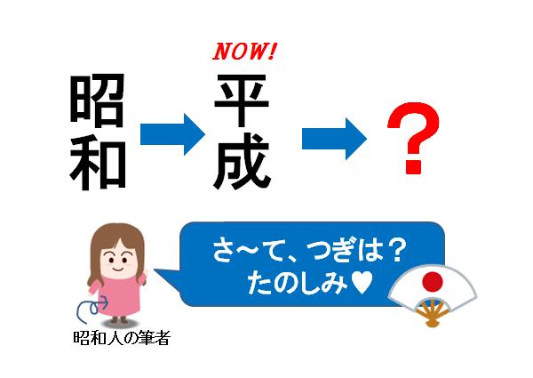image.space.rakuten.co.jp/d/strg/ctrl/14/c80a4020ab82a49e731cc598fc3ee79529dc9ba3.53.2.14.2.png