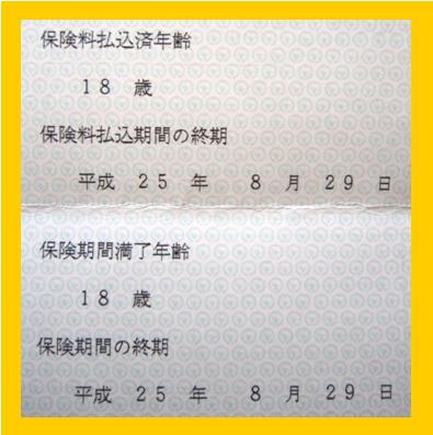 image.space.rakuten.co.jp/d/strg/ctrl/14/cf4308cf37ce32c55117baebf48a842070dffa95.07.2.14.2.jpg