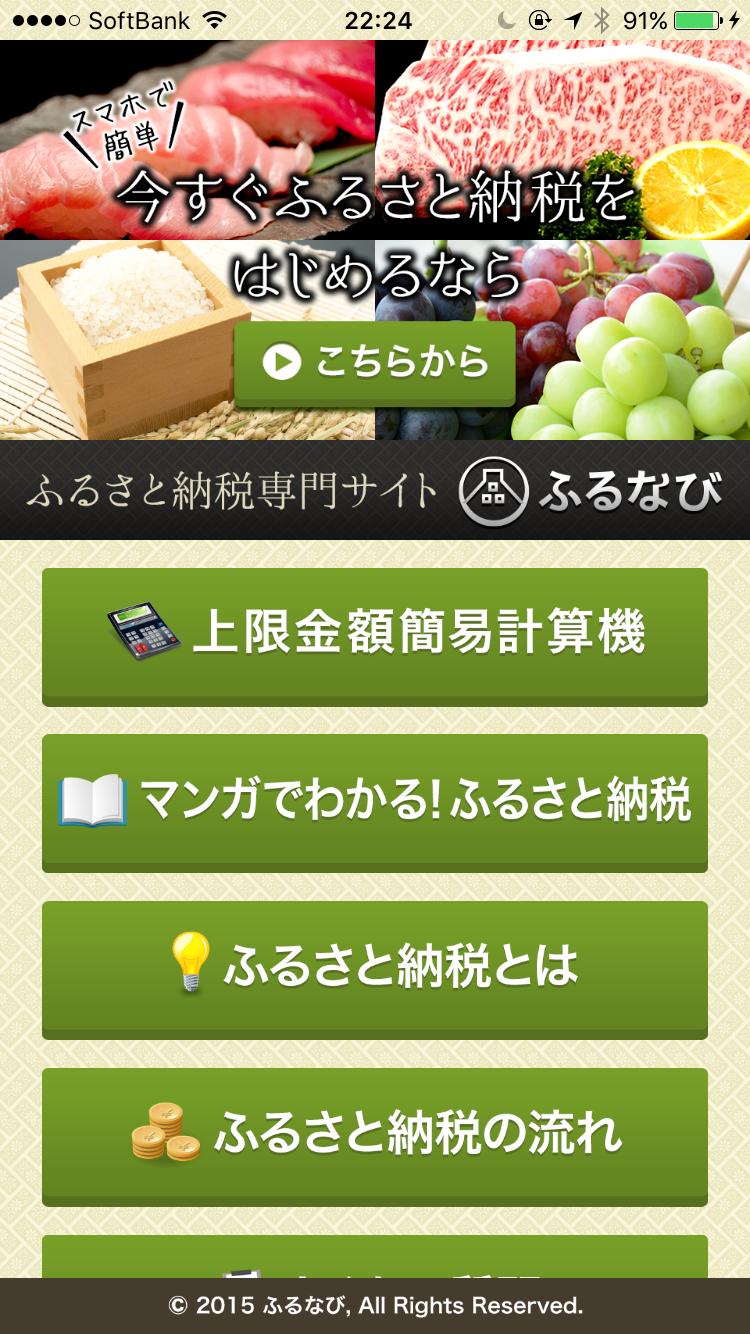 image.space.rakuten.co.jp/d/strg/ctrl/14/d4ccb9ab730edb163b0cf08bcab4fcc7df2c09b5.43.2.14.2.png