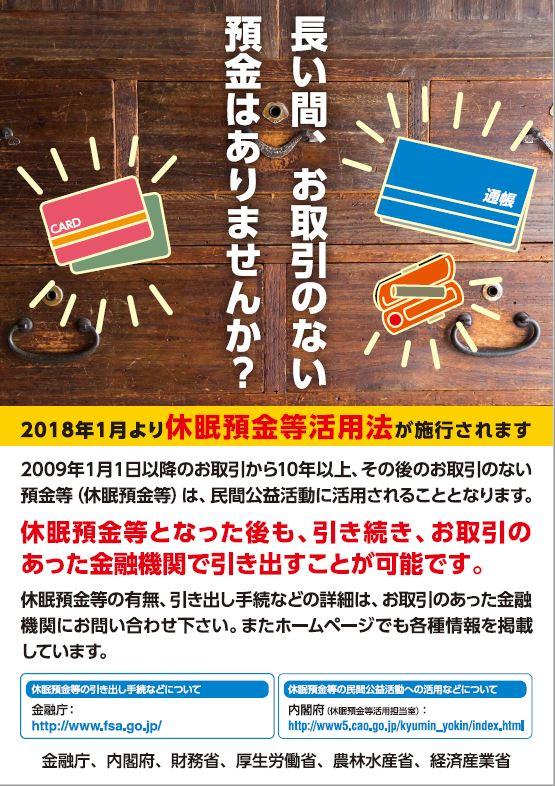 image.space.rakuten.co.jp/d/strg/ctrl/14/ebfa5bdf9326fa51adbd11c092dc96ba90861bf8.77.2.14.2.jpg