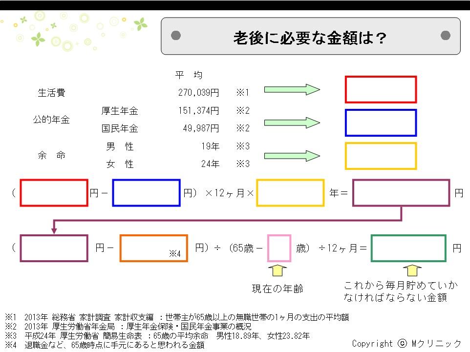 image.space.rakuten.co.jp/d/strg/ctrl/14/f2a7f6248a8c22e3f2ef414dfaf815cb8ef1f085.26.2.14.2.jpg