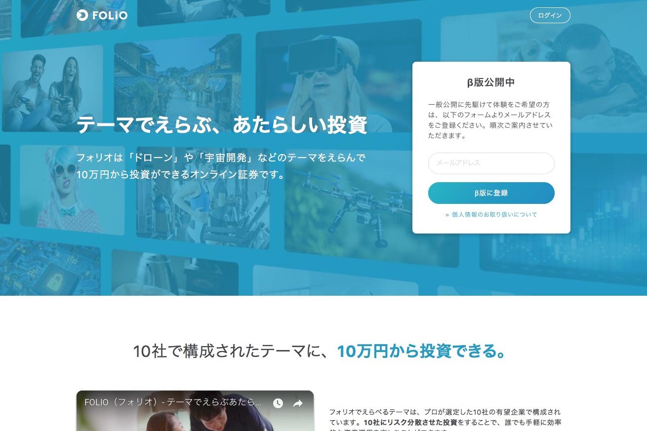 image.space.rakuten.co.jp/d/strg/ctrl/14/f933deea88188cd631c350560a0c7f4aa674e839.43.2.14.2.jpg