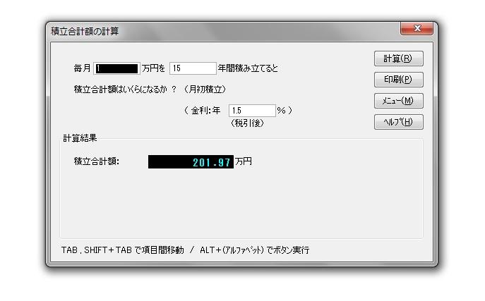 image.space.rakuten.co.jp/d/strg/ctrl/14/fce6c90926102bc102e206f21b29e1a883e99e29.26.2.14.2.jpg