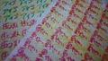 「エーワン ラベルシール[プリンタ兼用] マット紙・ホワイト A4 65面 38.1×21.2mm 四辺余白付 角丸 73265 1冊(100シート) 【送料無料】」の商品レビュー詳細を見る