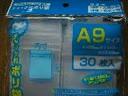 「【全品ポイント5倍 1/5(月)13:59まで】チャック付ポリ袋 A9 (30枚入り)」の商品レビュー詳細を見る