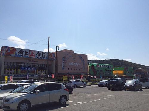 2014 0930 001.jpg