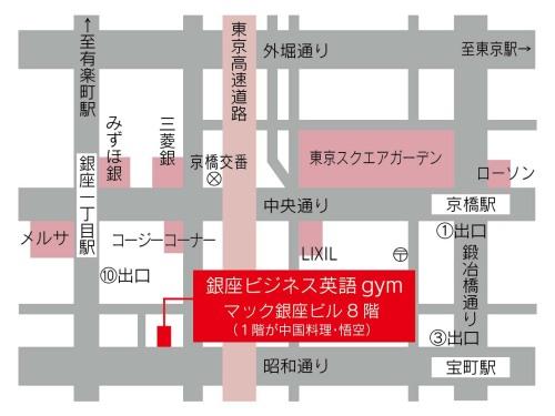 280610 銀座ビジネス英語gym地図.jpg