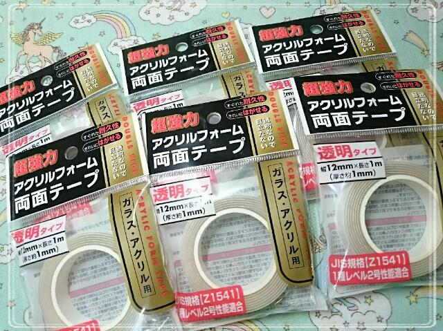 愛用品♡100均セリアのアクリル両面テープ(´▽`)ノ