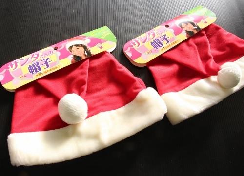 サンタさんの帽子.jpg