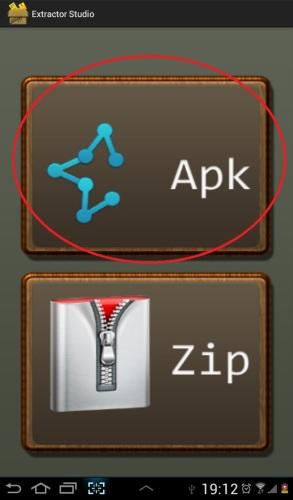 Apkボタンクリック
