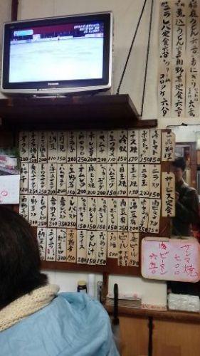 201510_下北沢・とん水02.jpg