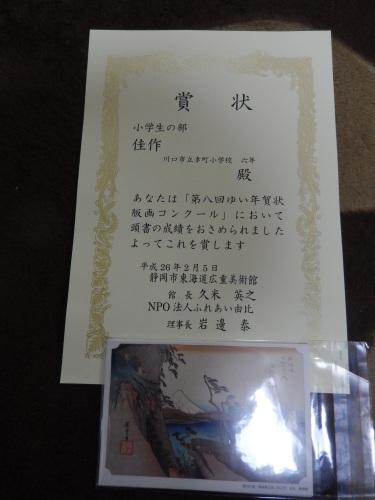 DSCN0387.JPG