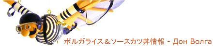 banner_440×100.jpg