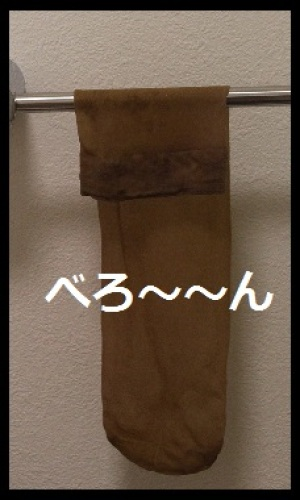 2013_1016_230453-IMG_2183.JPG