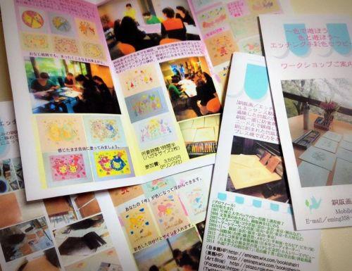 手彩色セラピー ブックレット作りました.jpg