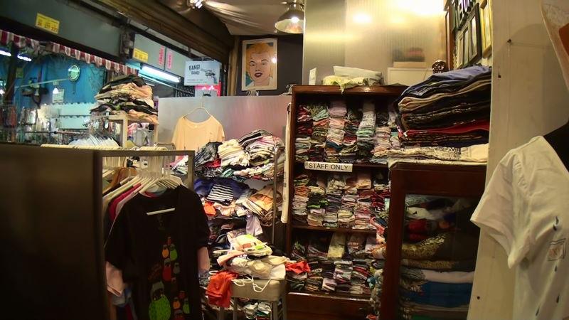 20-17-288 Tシャツ.JPG