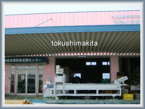 平成24年2月事業完了/日本財団様より助成を頂いた空き缶選別機.jpg