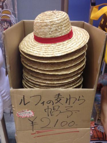 あの帽子.JPG