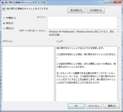pdf エクスプローラーによってファイルが開かれているため 操作を完了できません