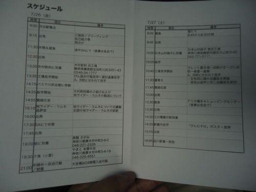 ガラスびん006.JPG
