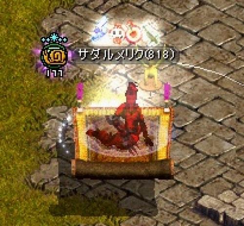 RedStone 13.11.25[03].jpg
