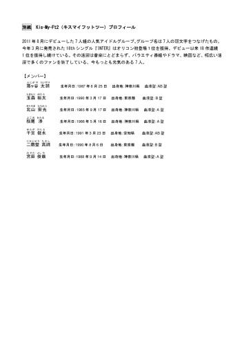 170602kissmykumamotooita-011.jpg