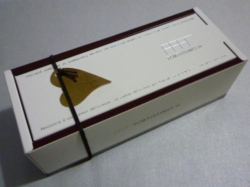 P1270820.JPG