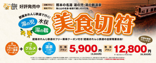 肥薩おれんじ鉄道2.jpg