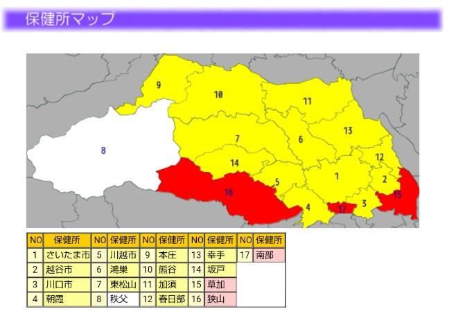 2020-02インフルエンザ流行マップ(埼玉県)