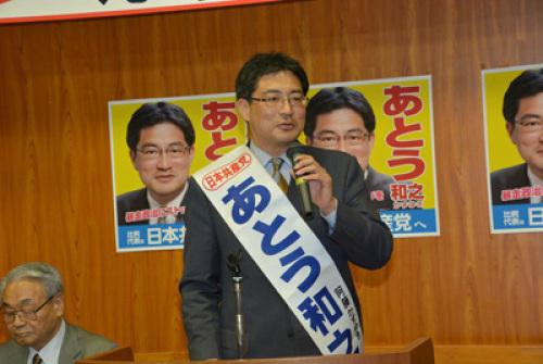 141121決起集会.jpg