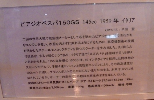 PIC_0864.JPG