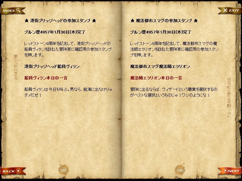 46ページ