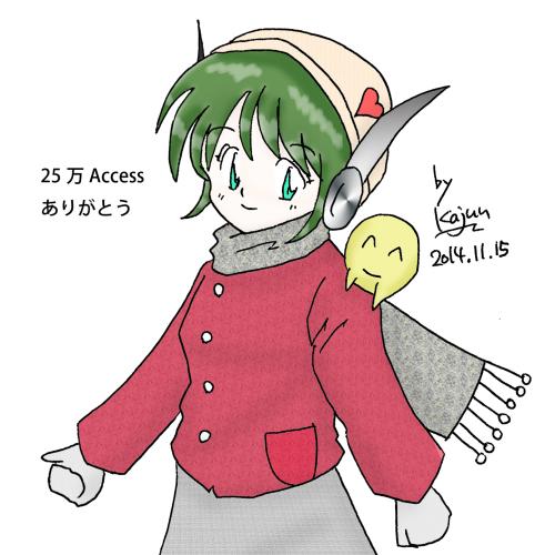 25manAccess