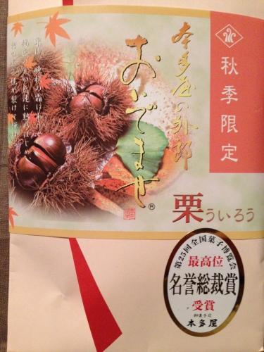 201310281334_2898_iphone.jpg