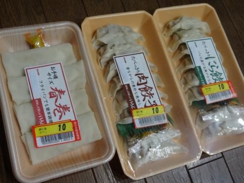 ドリームフーズ 春巻 肉餃子 に...
