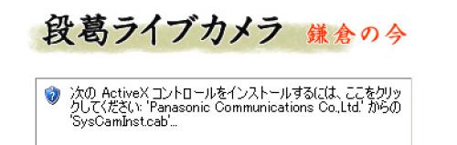 2012061803.jpg