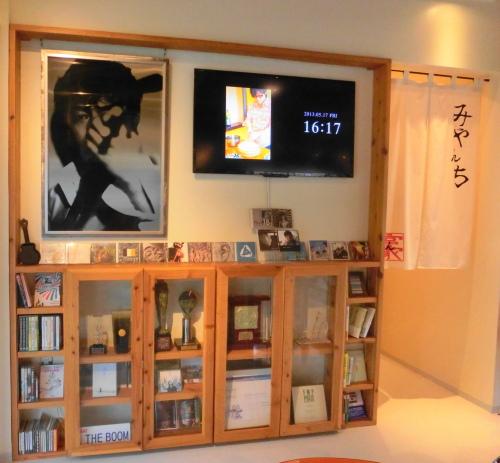みやんち CD展示.JPG